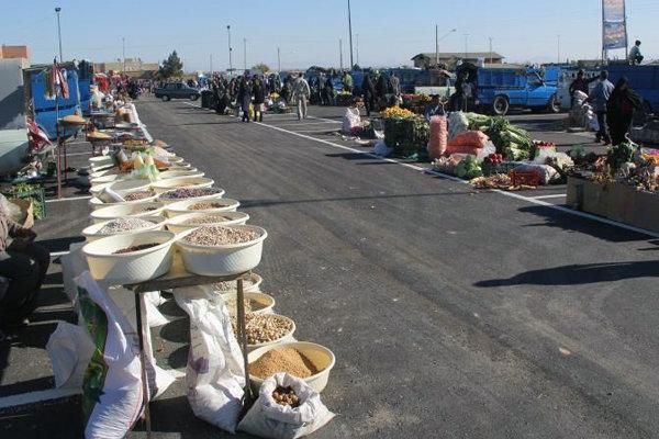 روز بازار