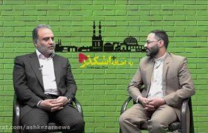 مصاحبه عزیزی شهردار یزد